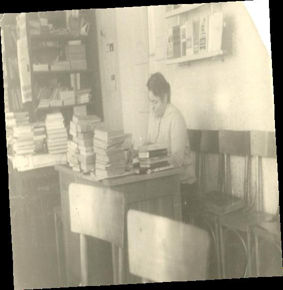 История Атрачинской библиотеки